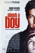 About a Boy - oder Der Tag der toten Ente