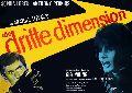 Dritte Dimension, Die