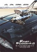 Fast and Furious 4 - Neues Modell