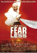Fearless (Jet Li)