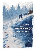 Hateful 8, The / Hateful Eight