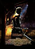 Legende von Beowulf, Die