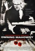 Nichts geht mehr / Owning Mahowny