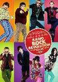 Radio Rock Revolution / Boat that rocked