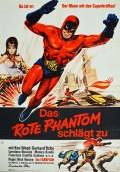 Rote Phantom schlägt zu, Das