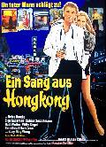 Sarg aus Hongkong, Ein