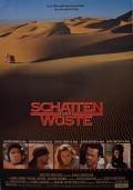 Schatten der Wüste
