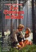 Schweigen im Walde (1976)