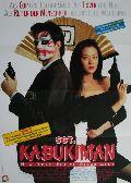 Sgt. Kabukiman