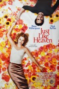 Solange du da bist / Just like Heaven