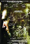 Spider (Cronenberg)