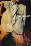 Stop making Sense - Talking Heads