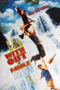 Trouble ohne Paddel / Without a Paddle